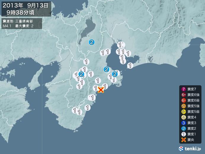 地震情報(2013年09月13日09時38分発生)