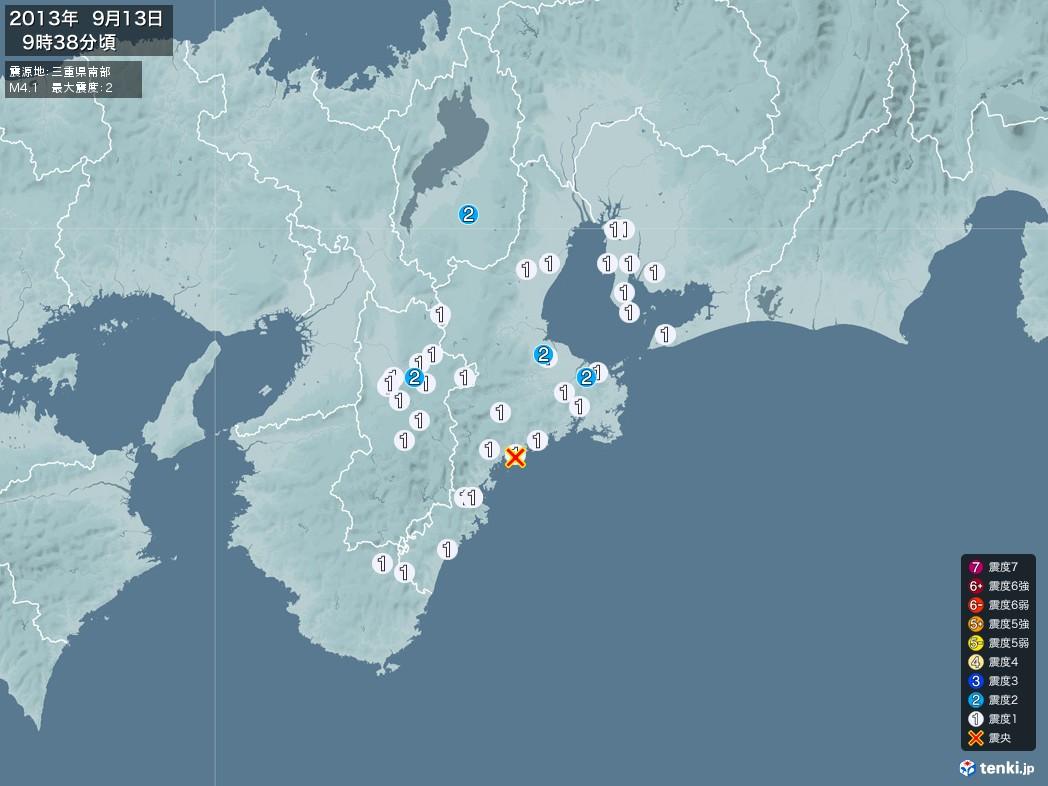 地震情報 2013年09月13日 09時38分頃発生 最大震度:2 震源地:三重県南部(拡大画像)