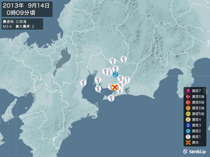 地震情報(2013年09月14日00時09分発生)