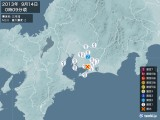 2013年09月14日00時09分頃発生した地震