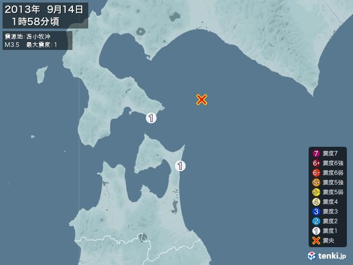 地震情報(2013年09月14日01時58分発生)