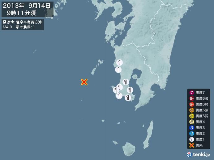 地震情報(2013年09月14日09時11分発生)