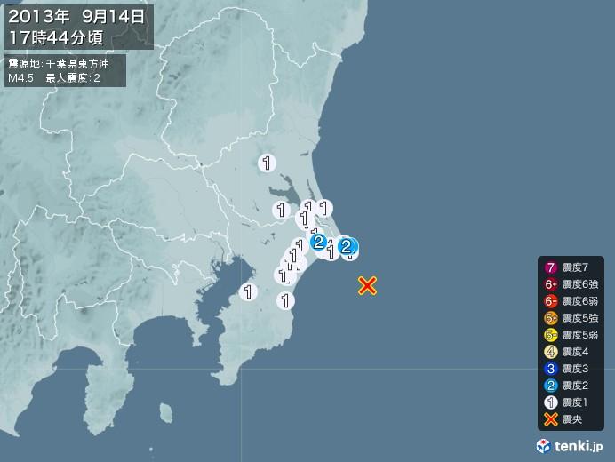 地震情報(2013年09月14日17時44分発生)