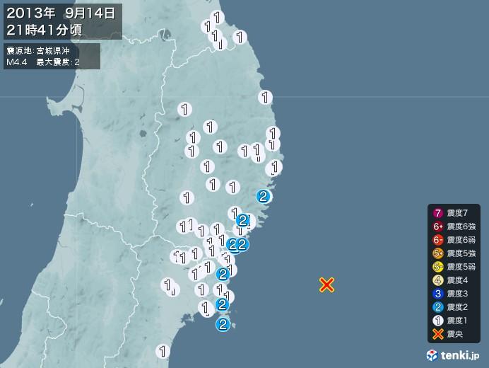 地震情報(2013年09月14日21時41分発生)