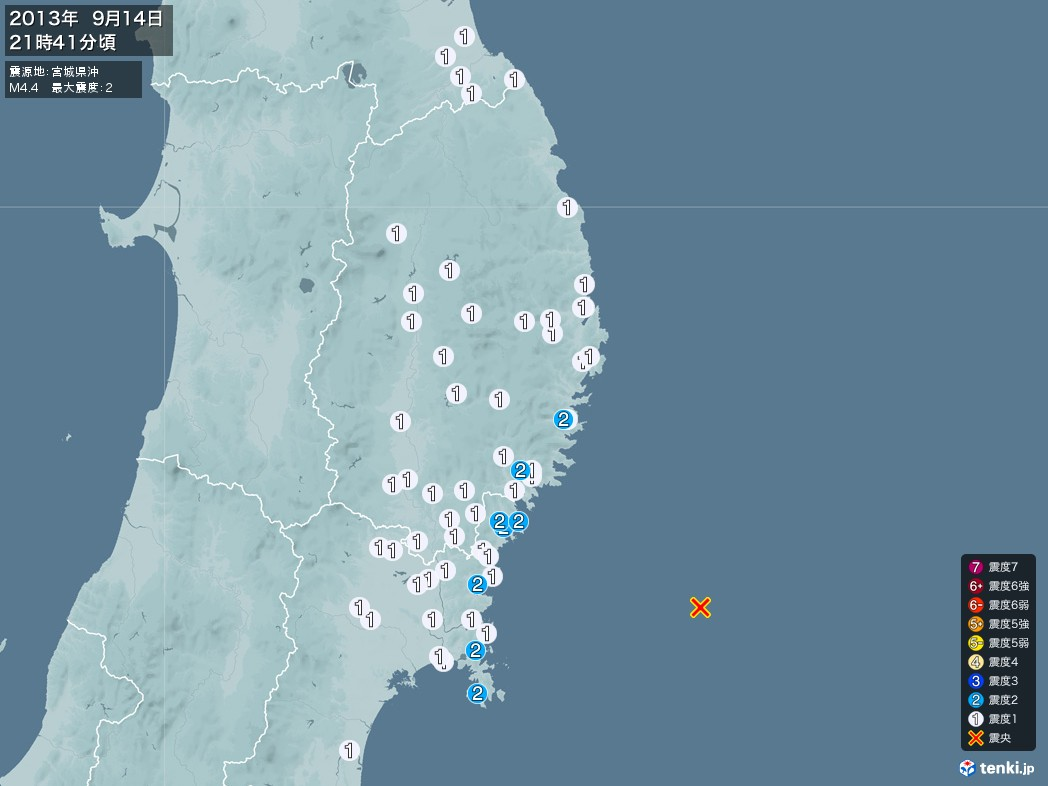 地震情報 2013年09月14日 21時41分頃発生 最大震度:2 震源地:宮城県沖(拡大画像)