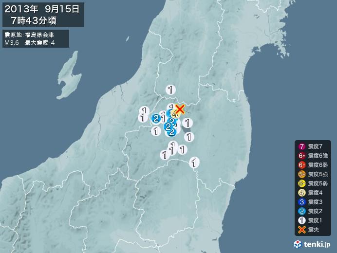 地震情報(2013年09月15日07時43分発生)