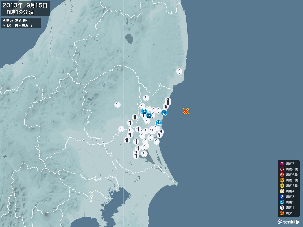 地震情報 2013年09月15日 08時19分頃発生 最大震度:2 震源地:茨城県沖(拡大画像)
