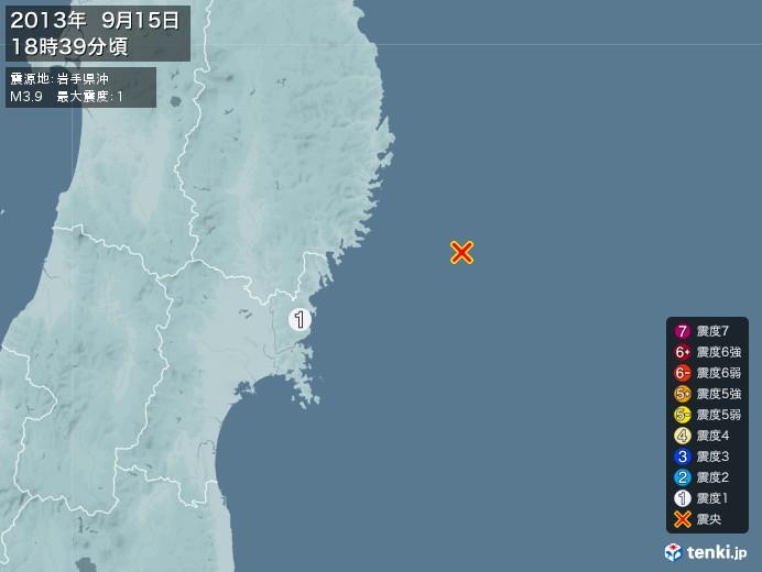 地震情報(2013年09月15日18時39分発生)