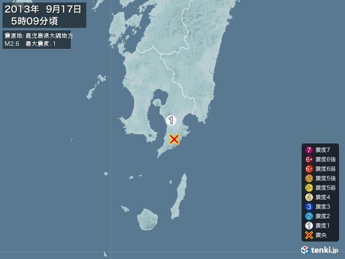 地震情報(2013年09月17日05時09分発生)