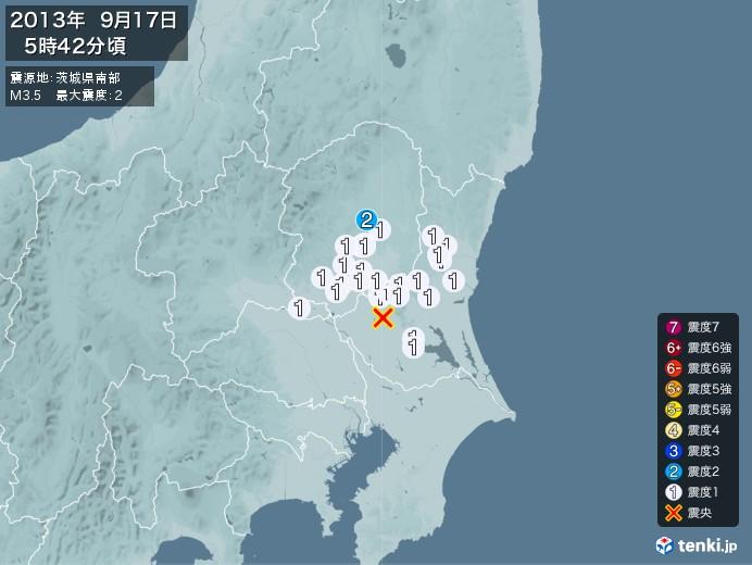 地震情報(2013年09月17日05時42分発生)