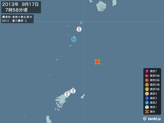 地震情報(2013年09月17日07時58分発生)