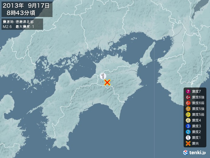 地震情報(2013年09月17日08時43分発生)