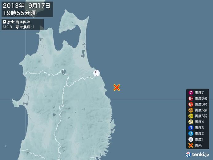 地震情報(2013年09月17日19時55分発生)