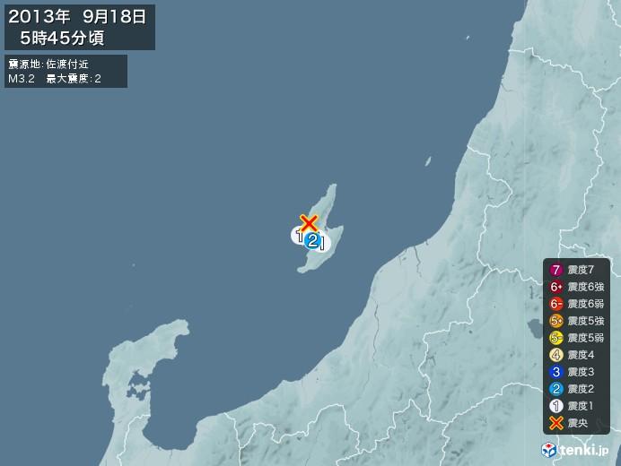 地震情報(2013年09月18日05時45分発生)