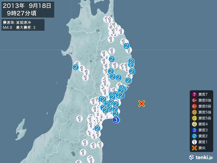 地震情報(2013年09月18日09時27分発生)