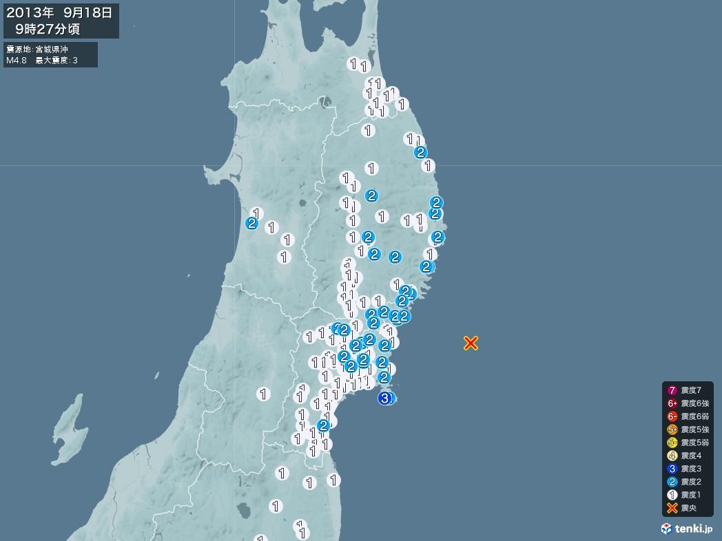 地震情報 2013年09月18日 09時27分頃発生 最大震度:3 震源地:宮城県沖(拡大画像)
