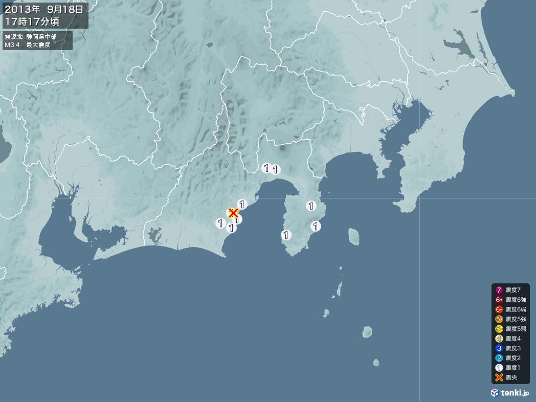 地震情報 2013年09月18日 17時17分頃発生 最大震度:1 震源地:静岡県中部(拡大画像)