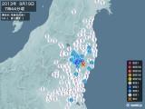 2013年09月19日07時44分頃発生した地震