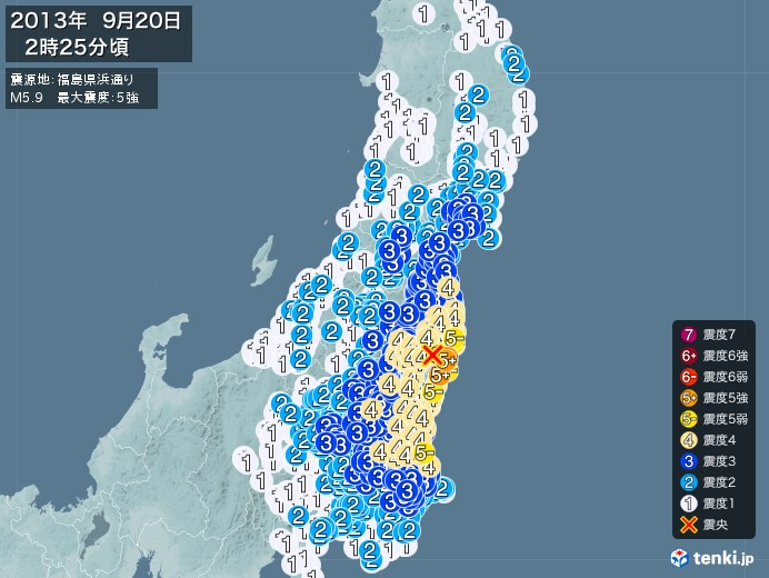 地震情報(2013年09月20日02時25分発生)