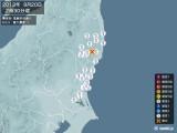 2013年09月20日02時30分頃発生した地震