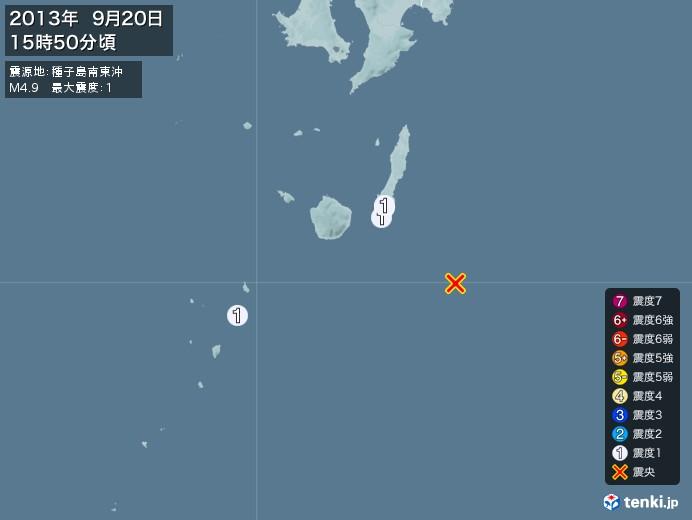 地震情報(2013年09月20日15時50分発生)