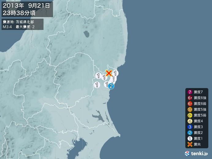 地震情報(2013年09月21日23時38分発生)
