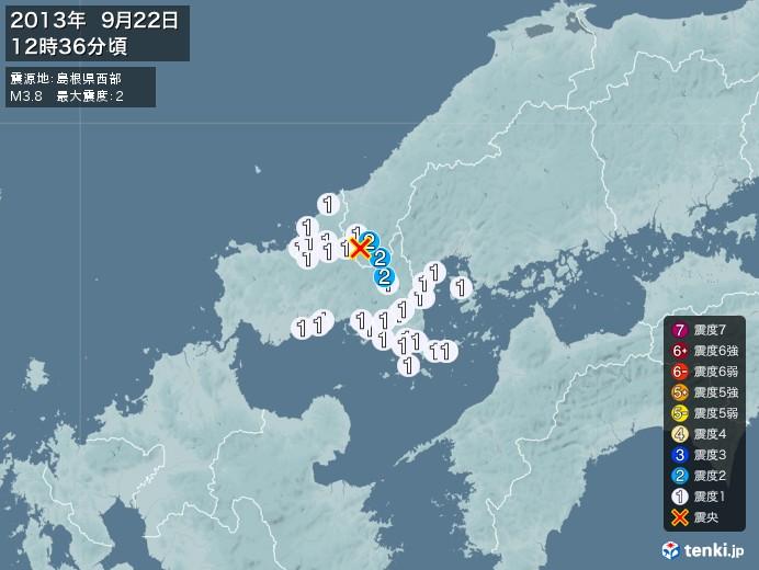 地震情報(2013年09月22日12時36分発生)