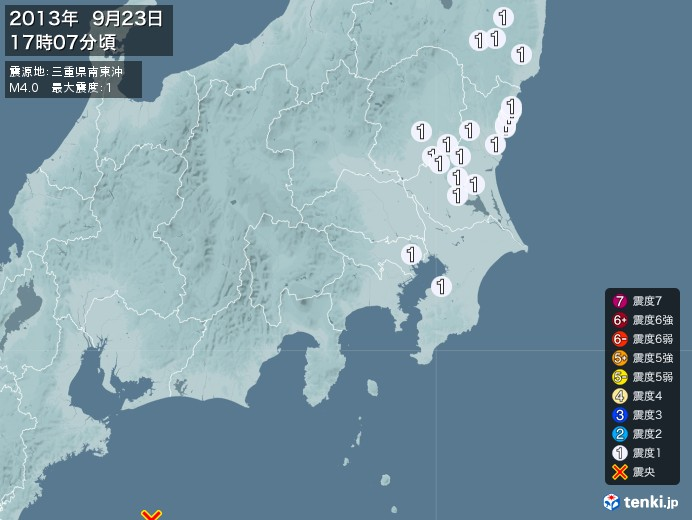 地震情報(2013年09月23日17時07分発生)