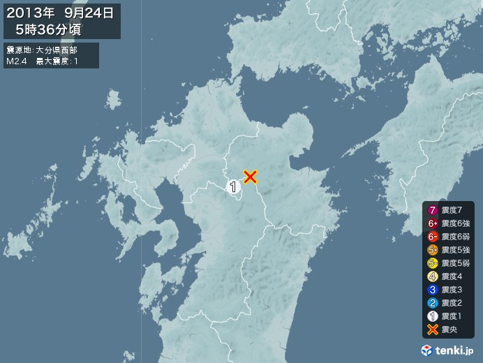 地震情報(2013年09月24日05時36分発生)