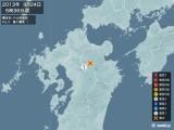 2013年09月24日05時36分頃発生した地震