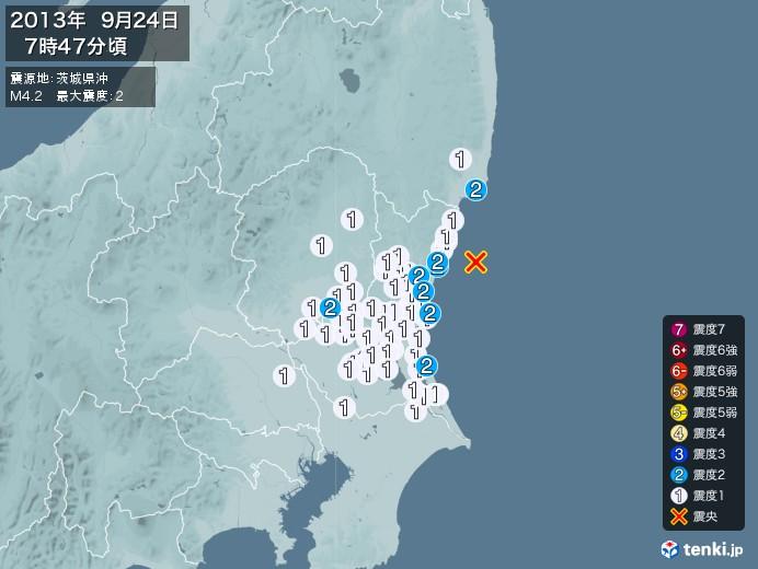 地震情報(2013年09月24日07時47分発生)
