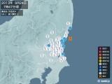 2013年09月24日07時47分頃発生した地震