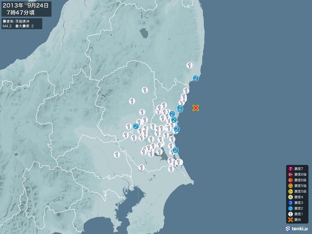 地震情報 2013年09月24日 07時47分頃発生 最大震度:2 震源地:茨城県沖(拡大画像)