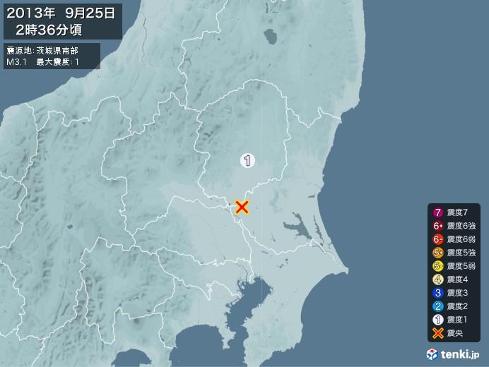 地震情報(2013年09月25日02時36分発生)