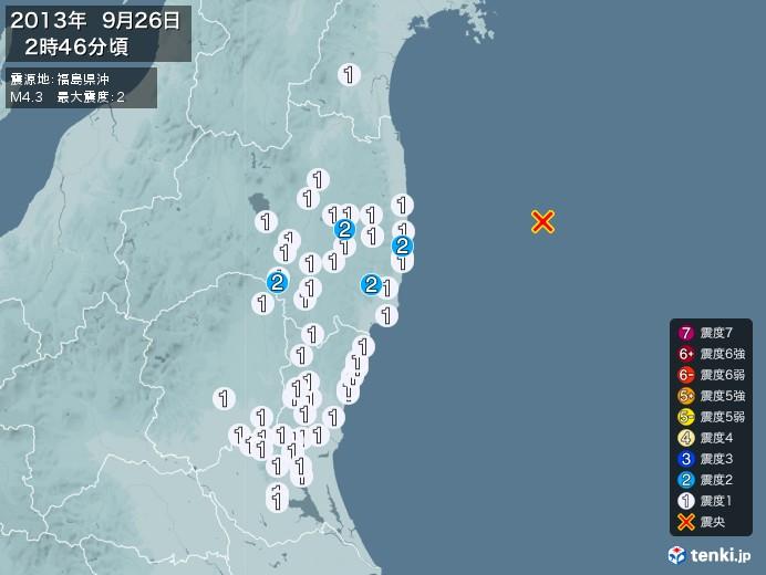 地震情報(2013年09月26日02時46分発生)