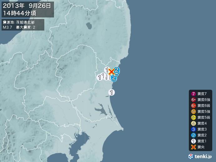 地震情報(2013年09月26日14時44分発生)