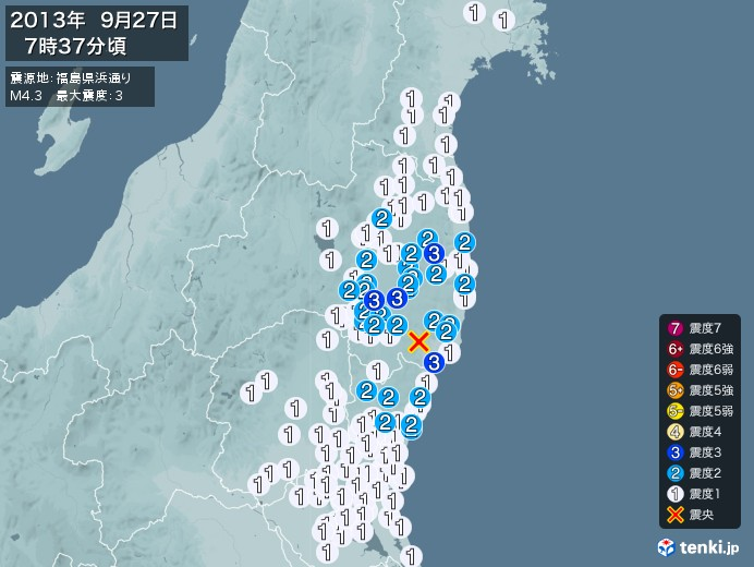 地震情報(2013年09月27日07時37分発生)