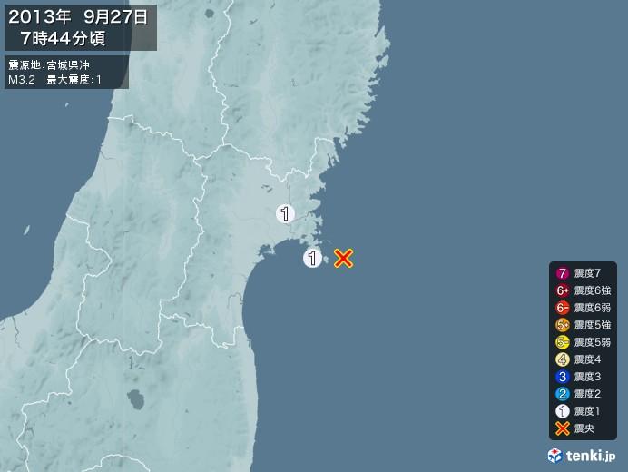 地震情報(2013年09月27日07時44分発生)