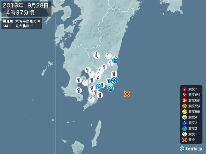 地震情報(2013年09月28日04時37分発生)