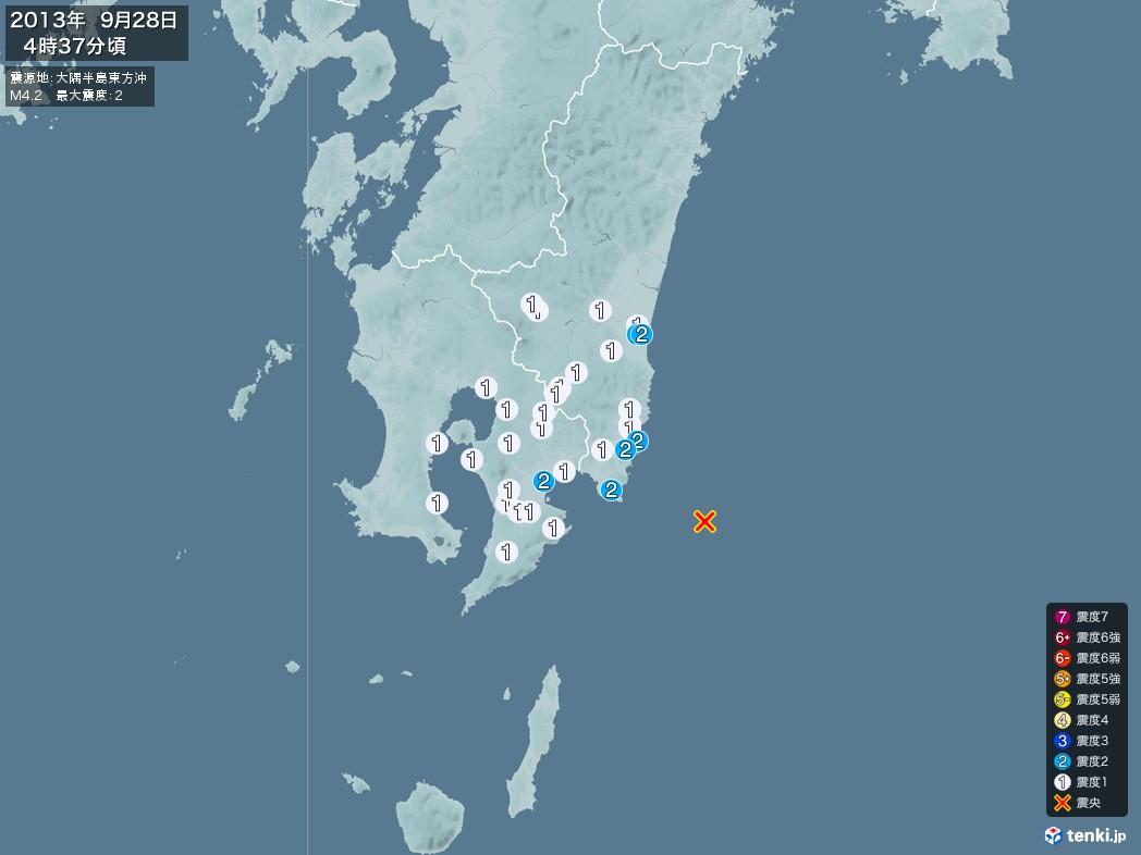 地震情報 2013年09月28日 04時37分頃発生 最大震度:2 震源地:大隅半島東方沖(拡大画像)