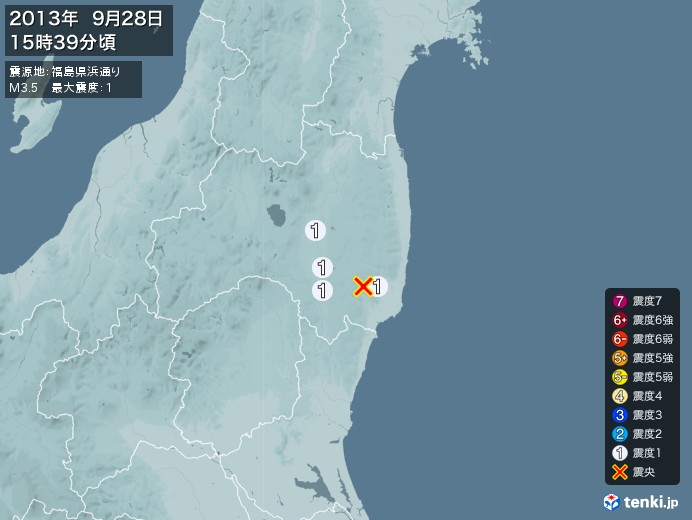 地震情報(2013年09月28日15時39分発生)