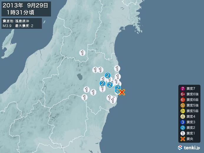 地震情報(2013年09月29日01時31分発生)