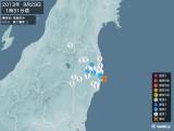 2013年09月29日01時31分頃発生した地震