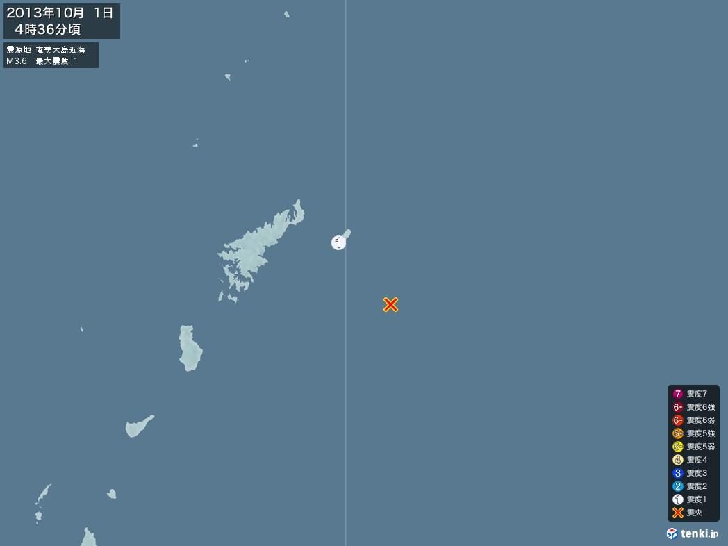 地震情報 2013年10月01日 04時36分頃発生 最大震度:1 震源地:奄美大島近海(拡大画像)