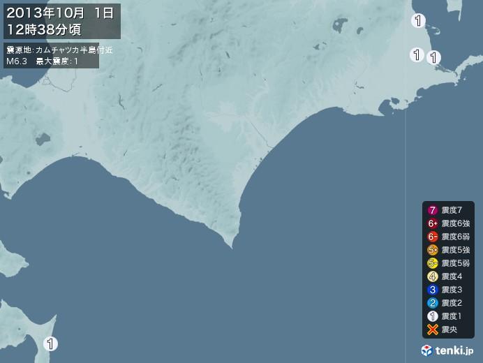 地震情報(2013年10月01日12時38分発生)