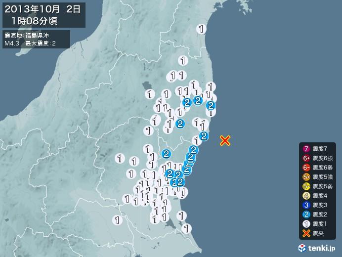 地震情報(2013年10月02日01時08分発生)