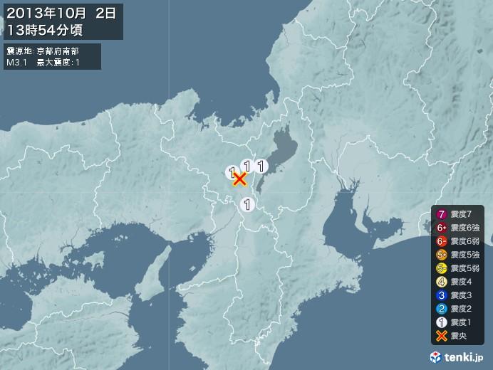 地震情報(2013年10月02日13時54分発生)