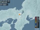 2013年10月02日13時54分頃発生した地震