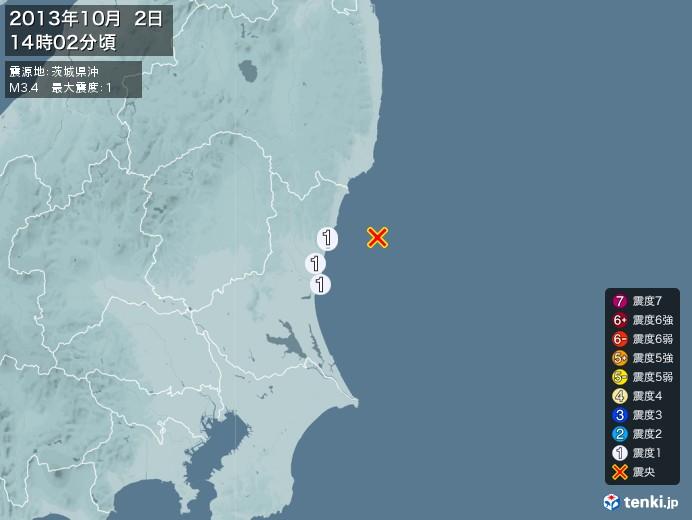 地震情報(2013年10月02日14時02分発生)