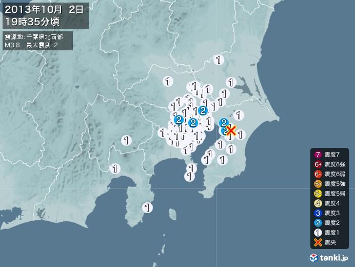 地震情報(2013年10月02日19時35分発生)